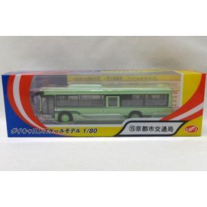 中古【ミニカー】1/80 京都市交通局 バス [トレーン]