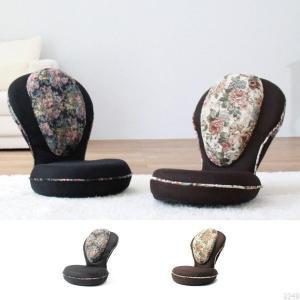 姿勢 椅子 座椅子 矯正 姿勢矯正 腰痛 骨盤 リクライニング 背筋がGUUUN美姿勢座椅子 クラシック|favoriteroom