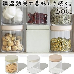 soil ソイル フードコンテナ ガラス 調湿性 珪藻土 調味料入れ 保存容器 キャニスター  おしゃれ FOOD CONTAINER glass K117|favoritestyle