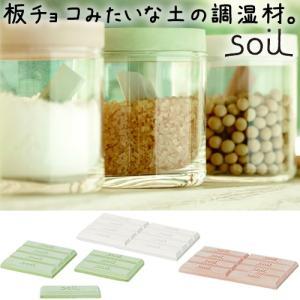 soil ドライングブロック ミニ ソイル 珪藻土 DRYING BLOCK mini|favoritestyle