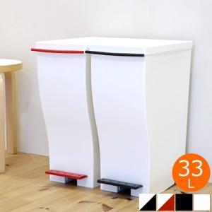 [クーポン配布中] kcud クード 蓋付き ゴミ箱 スリムペダル 30 スリム シンプル ダストボックス  33L  KUD30|favoritestyle