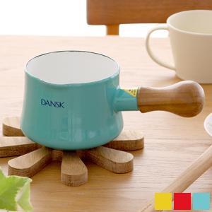 DANSK ダンスク 片手鍋 琺瑯 ホーロー 鍋 コベンスタイル ビストロ バターウォーマー ミルクパン ソースパン 北欧 キッチン|favoritestyle