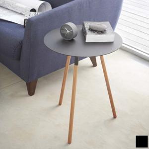 サイドテーブル プレーン PLAIN ホワイト ブラック ソファ ローテーブル 円形テーブル サブテーブル スチール 木製 山崎実業|favoritestyle