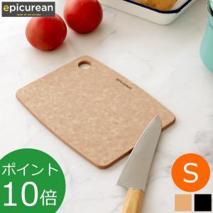 エピキュリアン カッティングボード まな板 Sサイズ 軽い 薄型 木製 おしゃれ 食洗機対応 epi...