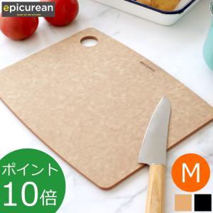 エピキュリアン カッティングボード まな板 Mサイズ 薄型 木製 おしゃれ 食洗機対応 epicur...