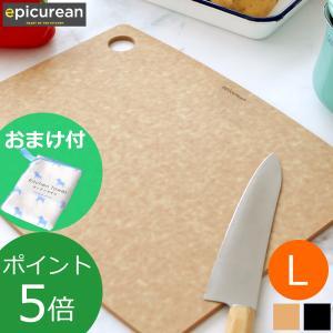 エピキュリアン カッティングボード まな板 Lサイズ 薄型 木製 おしゃれ 食洗機対応 epicur...
