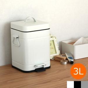 ガルバ Galva スクエアダストボックス 3L 蓋付き ごみ箱 インナーBOX付き ペダル式 トイレ ゴミ箱 Square Dust Box|favoritestyle