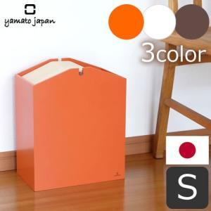 ヤマト工芸 蓋付き ゴミ箱 ダストボックス 木製 アローズ ARROWS S スイング式 ごみ箱 日本製|favoritestyle