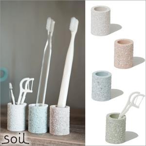 soil 珪藻土 歯ブラシスタンド トゥースブラシスタンド ミニ ソイル 歯ブラシホルダー 1本用|favoritestyle