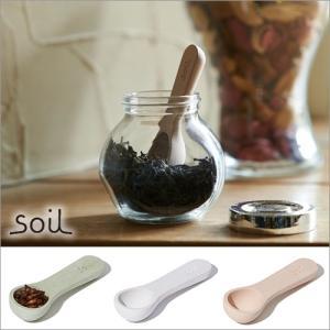 soil コチャサジ ソイル 珪藻土 茶さじ 調味料スプーン 長柄 COCHA-SAJI K313|favoritestyle