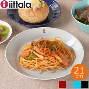 イッタラ ティーマ プレート 21cm iittala Teema 皿 取り皿 北欧 食器 パスタ皿 ワンプレート|favoritestyle
