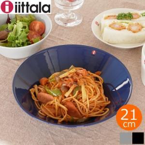 イッタラ ティーマ ボウル 21cm iittala Teema 北欧 食器 スープボウル スープ皿|favoritestyle