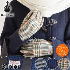 [お買い得価格になりました] ハリスツイード 手袋 レディース スマホ対応  グローブ タッチパネル対応 Harris Tweed favoritestyle
