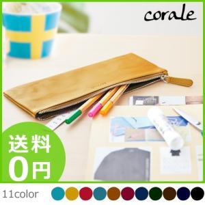 [在庫限り] ペンケース 筆箱 ポーチ 小物入れ 革 本革 レディース 横型 おしゃれ シンプル corale コラーレ favoritestyle