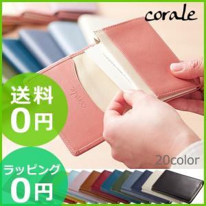 [在庫限り] 名刺入れ レディース 革 本革 バイカラー カードケース 名刺ケース 女性用 おしゃれ 大容量 20colors corale コラーレ favoritestyle