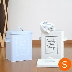 ランドリーホームストレージ S ランドリーストレージ ボックス 洗剤 収納 おしゃれ LAUNDRY HOME STORAGE|favoritestyle