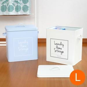 【取扱終了】ランドリー 収納 ボックス ランドリーホームストレージ L LAUNDRY HOME STORAGE 洗剤入れ 洗面収納 洗剤収納 洗濯用品収納|favoritestyle