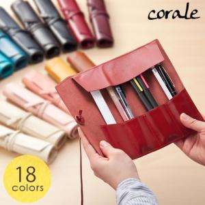 ロールペンケース 革 本革 シンプル おしゃれ 筆箱 筆入れ ペンケース ロール corale 18色|favoritestyle