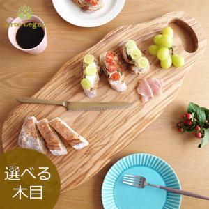 [クーポン配布中] カッティングボード オリーブ まな板 木製 ナチュラルチョッピングボード ベンティ Arte Legno アルテレニョ サービングボード|favoritestyle