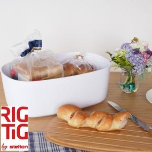 ステルトン ブレッドボックス リグティグ RIGTIG by stelton ブレッドケース パンケース 保存容器|favoritestyle