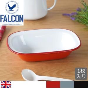 FALCON ファルコン パイディッシュ パイ皿 グラタン皿 ホーロー 琺瑯 1枚入り カラー|favoritestyle