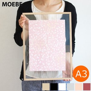 MOEBE ムーベ フォトフレーム FRAME A3 アクリル板 額縁 写真立て 木製 壁かけ フレーム|favoritestyle