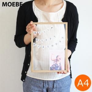 [クーポン配布中] MOEBE ムーベ フォトフレーム FRAME A4 アクリル板 額縁 写真立て 木製 壁かけ フレーム|favoritestyle