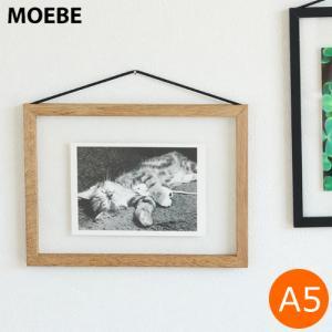 [クーポン配布中] MOEBE ムーベ フォトフレーム FRAME A5 アクリル板 額縁 写真立て 木製 壁かけ フレーム|favoritestyle