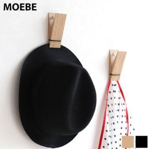 MOEBE ムーベ ピンチ PINCH 壁掛け 写真 収納 北欧 ウッドクリップ 釘1本おまけ付き ナチュラル ブラック 見せる収納|favoritestyle