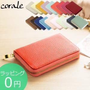 コインケース レディース コンパクト 財布 カードケース 小銭入れ 小さい財布 本革 イタリアンレザー 18colors corale コラーレ|favoritestyle