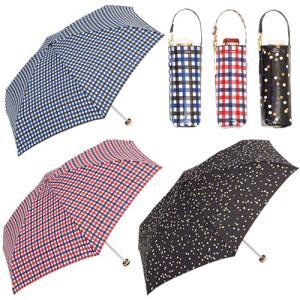 折りたたみ傘 ケース付きミニ 晴雨兼用 軽量 because ビコーズ