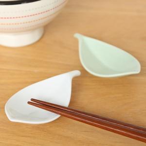 白山陶器 箸置き 木の葉 波佐見焼 HAKUSAN|favoritestyle