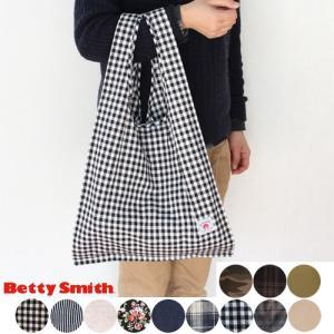 【取扱終了】Betty Smith ベティスミス エコバッグ 折りたたみ レジカゴ レジ袋型 ECOベティ かわいい トートバッグ|favoritestyle