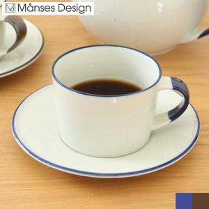 モンセスデザイン コーヒーカップ&ソーサー 250ml 磁器 オーバノーケル  Manses Design OVANAKER ティーカップ