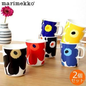 [クーポン配布中] マリメッコ マグカップ ウニッコ 2個 セット 250ml 花柄 marimekko Unikko 取っ手付き コップ ペア 北欧 食器 ギフト|favoritestyle