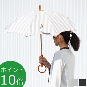 シュールメール 日傘 SUR MER リゾートストライプ リネン 麻 竹輪っか 長傘 折りたたみ 日本製 UVカット 紫外線防止|favoritestyle