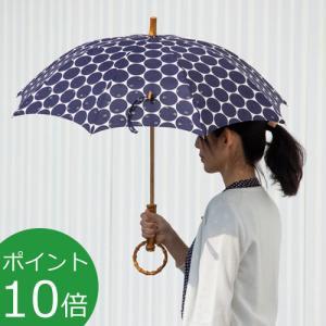シュールメール 日傘 SUR MER すかし水玉 ネイビー コットン 竹輪っか 長傘 折りたたみ 日本製 UVカット 紫外線防止 おしゃれ シュルメール|favoritestyle