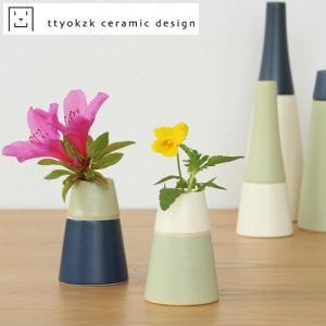 タツヤオカザキ セラミックデザイン 一輪挿し combi トップS+ボトムS ttyokzk 小さい 花瓶 フラワーベース 日本製|favoritestyle