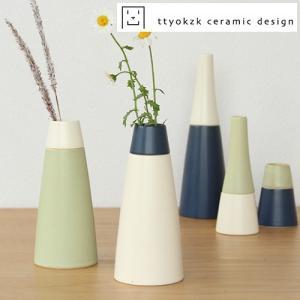 タツヤオカザキ セラミックデザイン 一輪挿し combi トップS+ボトムM ttyokzk 小さい 花瓶 フラワーベース 日本製|favoritestyle