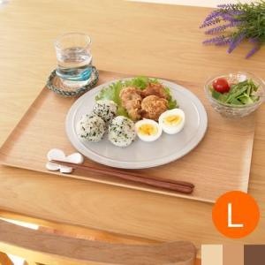 [クーポン配布中] トレー 木製 おしゃれ お盆 カフェトレー 長方形 39.5cm 日本製 ランチョンマット Natural Plywood Tray Recta L ゴールドクラフト|favoritestyle