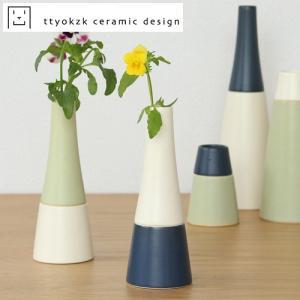 タツヤオカザキ セラミックデザイン 一輪挿し combi トップM+ボトムS ttyokzk 小さい 花瓶 フラワーベース 日本製|favoritestyle