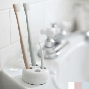 トゥースブラシスタンド ラウンド PLAIN プレーン 山崎実業 陶器 歯ブラシスタンド 歯ブラシホルダー 歯ブラシたて 収納|favoritestyle