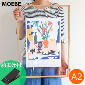 [クーポン配布中] MOEBE ムーベ フォトフレーム FRAME A2 アクリル板 額縁 写真立て フレーム 木製 壁かけ オーク ブラック ホワイト|favoritestyle
