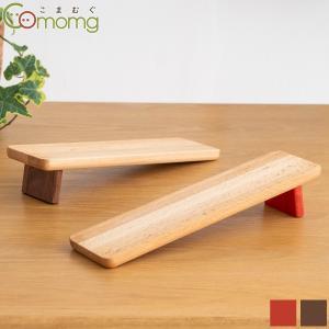こまむぐ どんぐりの坂 木のおもちゃ 木製 知育 玩具 日本製 おもちゃのこまーむ|favoritestyle