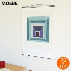 [クーポン配布中] MOEBE ムーベ ポスターハンガー 70×100cm A1サイズ対応 ポスターフレーム 大判 フレームレス 額縁 壁掛け 映画 吊す 吊り器具|favoritestyle