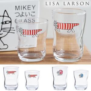LISA LARSON リサ・ラーソン つよいこグラス Mサイズ Sサイズ 2個セット リサラーソン 北欧 デザイン キッズ 子供用 日本製 出産祝い|favoritestyle