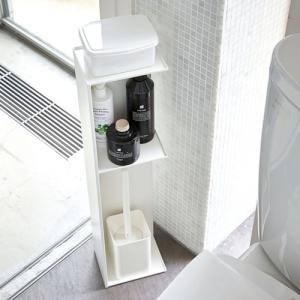 スリム トイレラック tower タワー 山崎実業 トイレットペーパーホルダー トイレ収納棚 トイレブラシ収納 03509 03510|favoritestyle