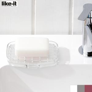 ソープディッシュ 水が切れる シンクキャディ 石鹸置き ソープトレー 日本製 ライクイット Sink Caddy with Drain like-it|favoritestyle