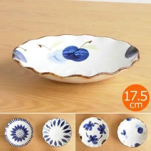 波佐見焼 HASAMI 翔芳窯 藍の器 銘々皿 17.5cm プレート 小皿 取皿 浅皿 陶磁器 職人 手書き 軽量 軽い 薄い 日本製|favoritestyle