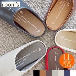 rooms ルームズ スリッパ ルームシューズ LLサイズ 27.5〜28.5cm ルームスリッパ 無地 室内履き 来客用 レディース メンズ 大人用|favoritestyle
